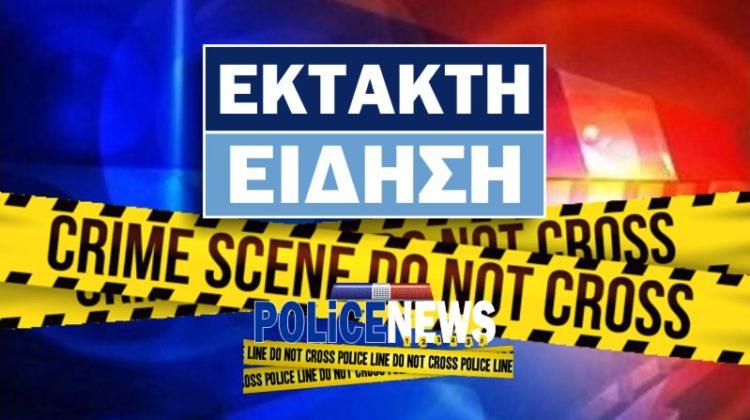 ektakti eidisi policenews 750x420 1