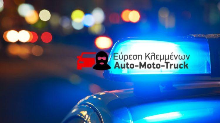 POLICE me logo 1 750x420 1