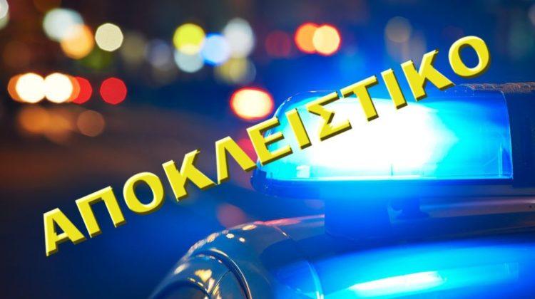 POLICEapokleistiko 750x420 1