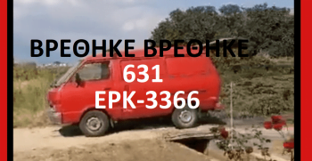 3366 2