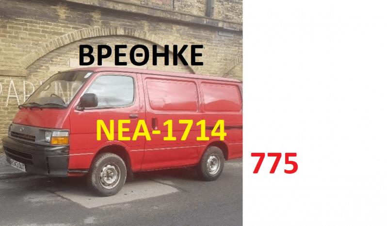 1714 2