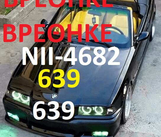 4682 3