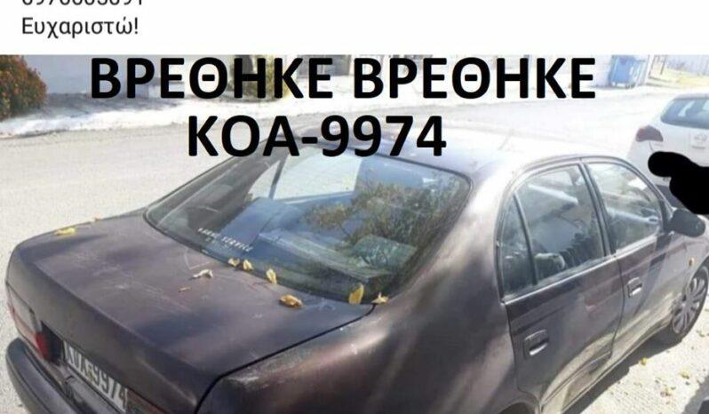 72693211 2319897531656285 1895730514992562176 o