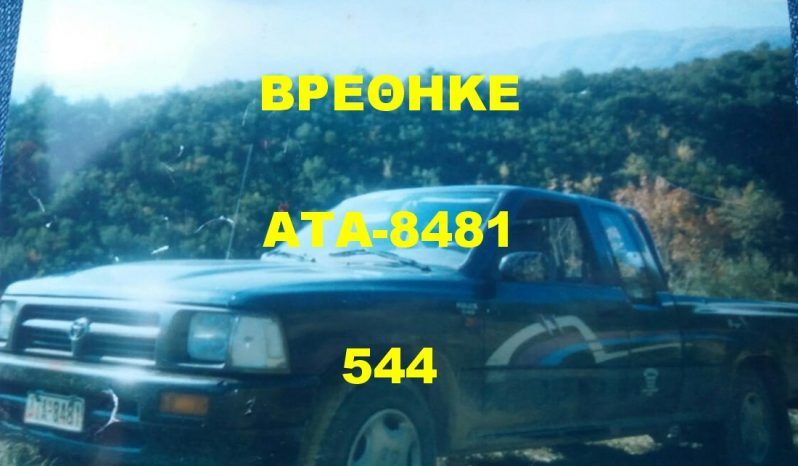 78072339 2634315533294163 5816268738290253824 n 1