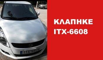 Κλεμμένα Suzuki ΙΤΧ-6608 full