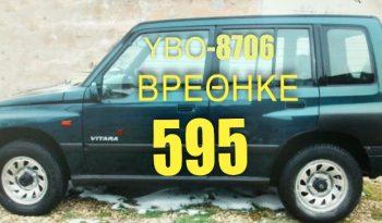 F394B492 DEA2 4679 B36E 9DE3186AE74F