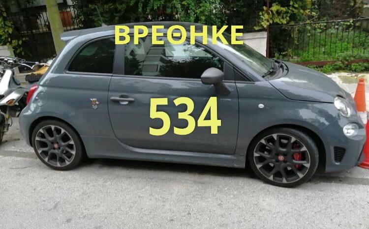 FA73B6DA 43BC 47E5 B4BD EDB1303558E2