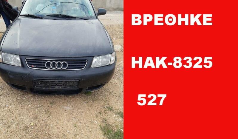 HAK8325 1
