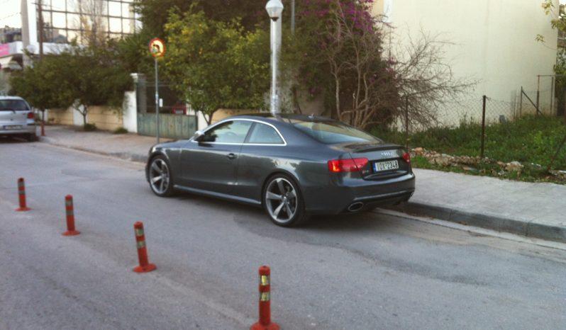 Κλεμμένα Audi IOX-2348 full