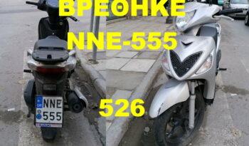 NNE 555