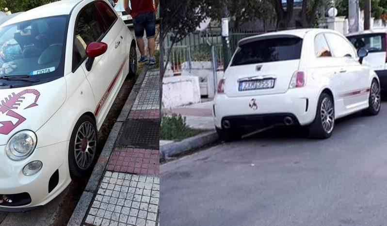 Κλεμμένα Fiat ΖΧΜ-3551 full