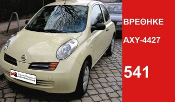 pictures of nissan micra k12 2005 127977 1