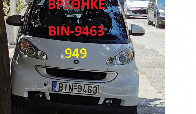 9463 22
