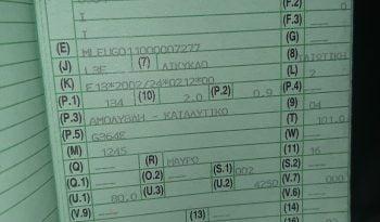 Κλεμμένα Yamaha OIH-514 full