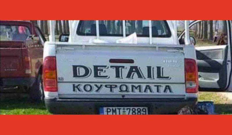 Κλεμμένα Toyota PMT-7889 full