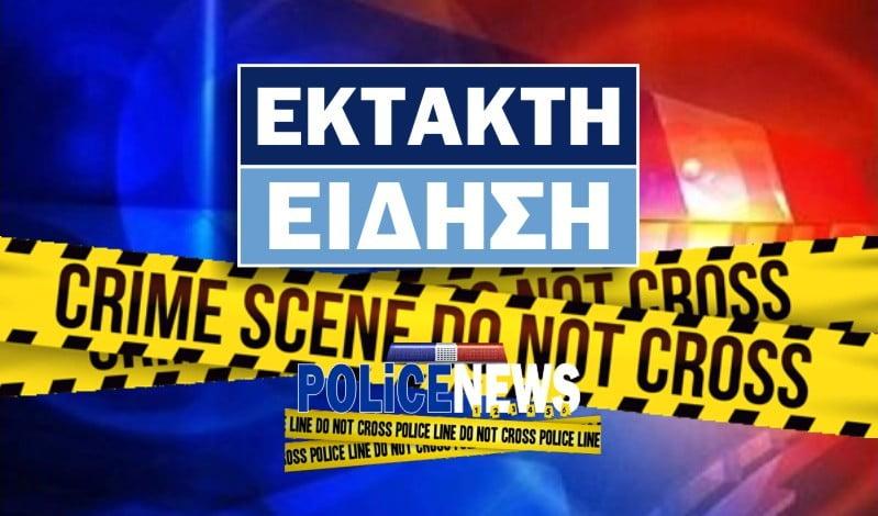ektakti eidisi policenews