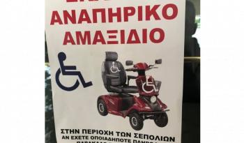 .ΚΟΚΚΙΝΟ 222