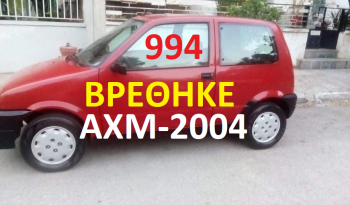 2004 99