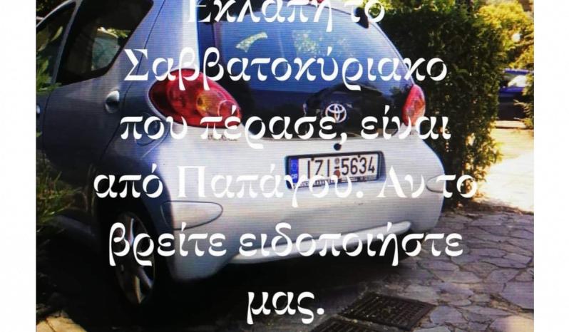 ΙΖΙ 5634 00