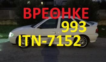 ΙΤΝ 7152 44