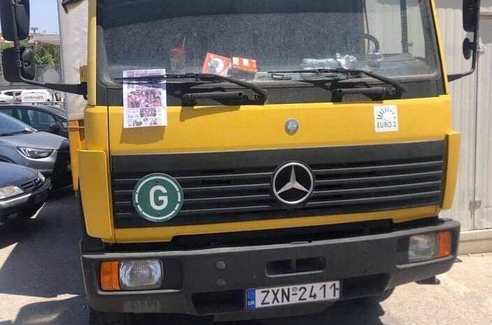Κλεμμένα Mercedes ZXN-2411 full