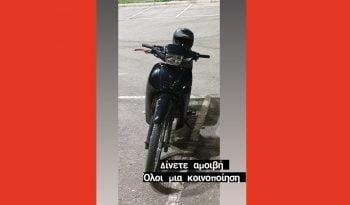 MPZ 1454 A