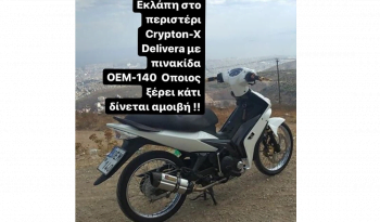 140 00