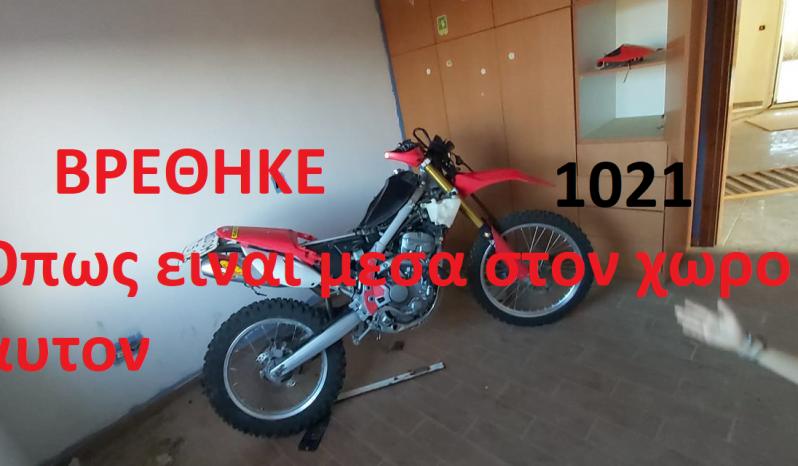 518 8888888880000