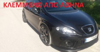 1406 ΣΤΟ ΒΟΛΟ 999999999999999999