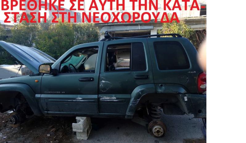 ΝΕΟΧΩΡΟΥΔΑ 2