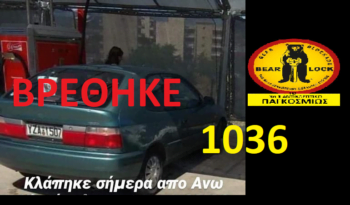 1507 BEARLOCK 00