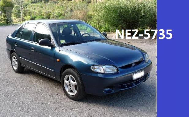 ΝΕΖ 5735 55