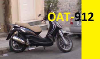 ΟΑΤ 912 22