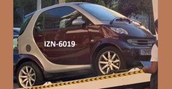 IZN 6019 99