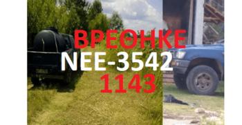 3542 22222221