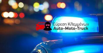 POLICE me logo 1