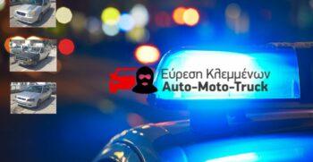 POLICE me logo