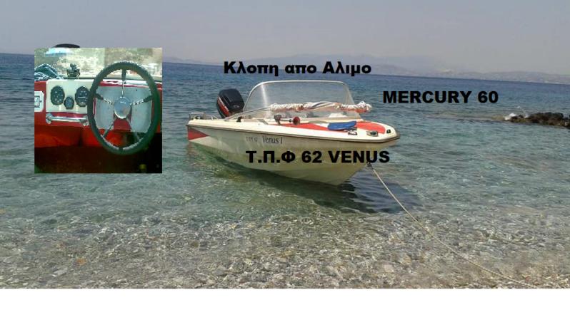 VENUS 22