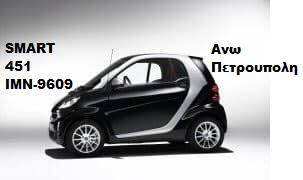 9609 9609
